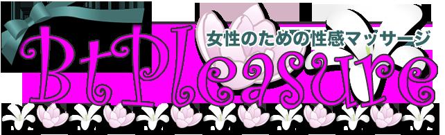 logo_large6