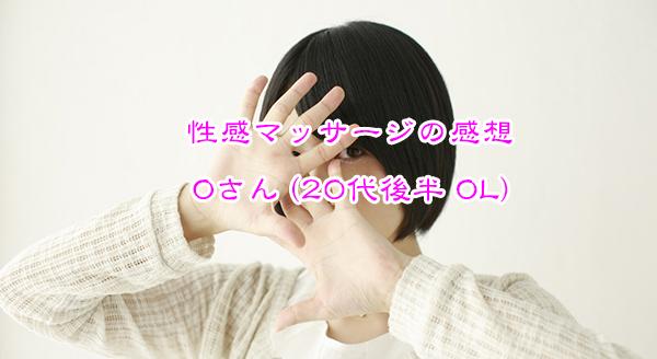taiken_o20a