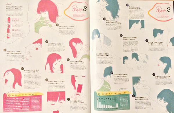 anan2012_kiss2