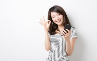 nattoku