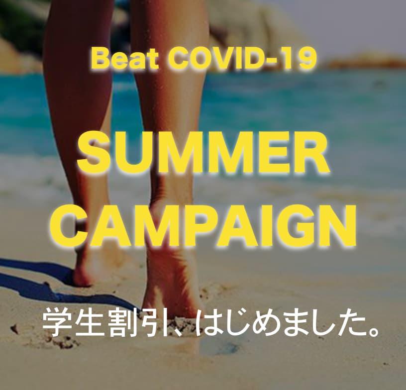 beat-covid19